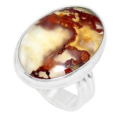 13.66cts natural yellow plume agate 925 silver solitaire ring size 7.5 p27794