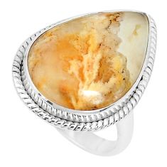 15.55cts natural yellow plume agate 925 silver solitaire ring size 8 p27795