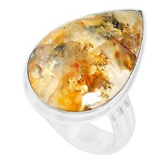 14.14cts natural yellow plume agate 925 silver solitaire ring size 7 p27797