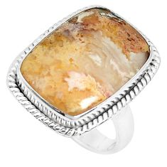 15.08cts natural yellow plume agate 925 silver solitaire ring size 8 p27800