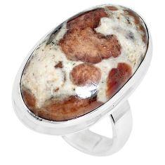 925 silver natural garnet in limestone spessartine solitaire ring size 6 p27855