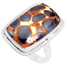21.72cts natural brown bauxite 925 silver solitaire ring jewelry size 10 p27882