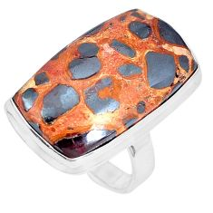 17.69cts natural brown bauxite 925 silver solitaire ring jewelry size 7 p27886