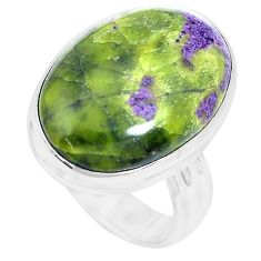 Natural atlantisite stichtite-serpentine silver solitaire ring size 8.5 p27917