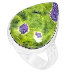 Natural atlantisite stichtite-serpentine silver solitaire ring size 9 p27918