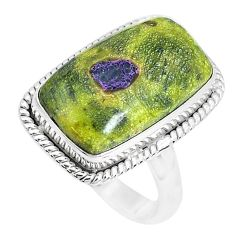 Natural atlantisite stichtite-serpentine 925 silver solitaire ring size 7 p27919