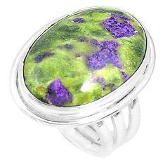925 silver natural atlantisite stichtite-serpentine solitaire ring size 7 p27920