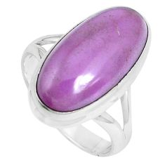 7.97cts natural purple phosphosiderite 925 silver solitaire ring size 8 p28423
