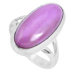 7.36cts natural purple phosphosiderite 925 silver solitaire ring size 8 p28426