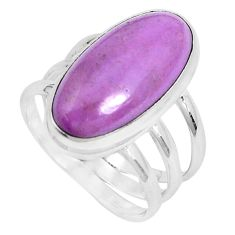 9.44cts natural purple phosphosiderite 925 silver solitaire ring size 8 p28429