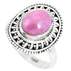 4.38cts natural purple phosphosiderite 925 silver solitaire ring size 7 p28966
