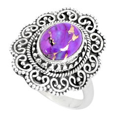3.61cts purple copper turquoise 925 silver solitaire ring size 8.5 p29155