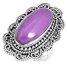 9.64cts natural purple phosphosiderite 925 silver solitaire ring size 7.5 p30307