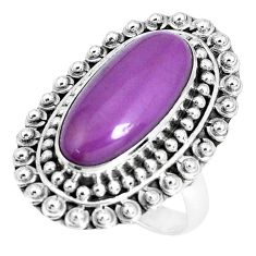 925 silver 10.67cts natural purple phosphosiderite solitaire ring size 8 p30315