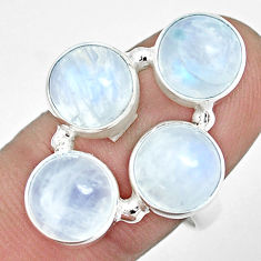 925 sterling silver 13.46cts natural rainbow moonstone ring size 8 p32039