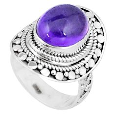 925 silver 5.18cts natural purple amethyst solitaire ring jewelry size 7 p6284