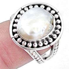 5.65cts natural white pearl 925 sterling silver solitaire ring size 7.5 p7280