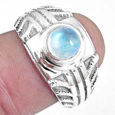 1.32cts natural rainbow moonstone 925 silver solitaire ring jewelry size 7 p8080