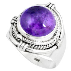 6.32cts natural purple amethyst 925 silver solitaire ring jewelry size 7 p8244