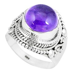 7.02cts natural purple amethyst 925 silver solitaire ring jewelry size 8 p8257