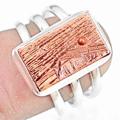 7.09cts natural meteorite gibeon 925 silver copper plating ring size 7 p9261