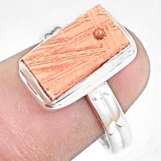 Natural meteorite gibeon 925 silver solitaire copper plating ring size 7 p9265
