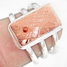 Natural meteorite gibeon 925 silver solitaire copper plating ring size 6 p9266