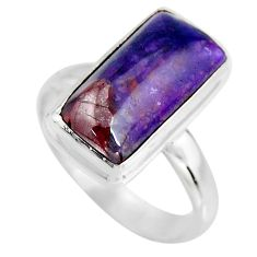 6.31cts natural purple sugilite 925 silver solitaire ring jewelry size 9 p93068