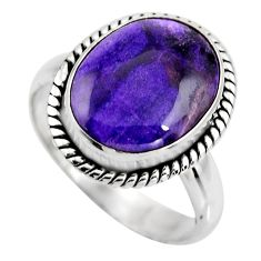 7.04cts natural purple sugilite 925 silver solitaire ring size 6.5 p93095