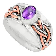 1.52cts natural purple amethyst 925 silver 14k rose gold ring size 7.5 p93941