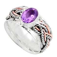 1.54cts natural purple amethyst 925 silver 14k rose gold ring size 7.5 p93942