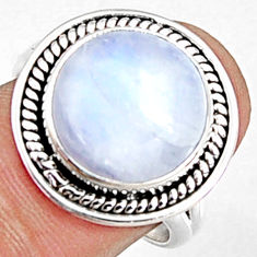 7.07cts natural rainbow moonstone 925 silver solitaire ring size 7.5 p94201