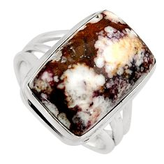 12.34cts natural wild horse magnesite 925 silver solitaire ring size 7.5 p95181