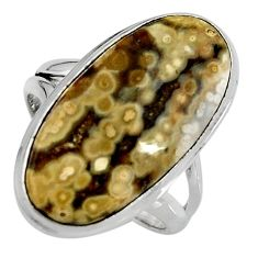 15.39cts natural ocean sea jasper 925 silver solitaire ring size 7.5 p95223