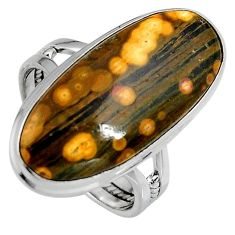 925 silver 15.39cts natural ocean sea jasper solitaire ring size 8 p95224