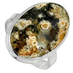 14.90cts natural ocean sea jasper 925 silver solitaire ring size 9 p95225
