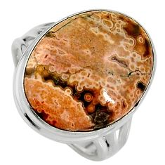 15.36cts natural ocean sea jasper 925 silver solitaire ring size 8 p95226