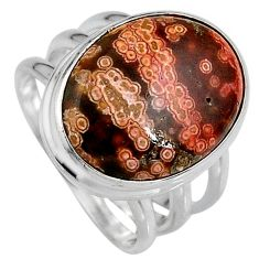 13.16cts natural ocean sea jasper 925 silver solitaire ring size 7 p95227