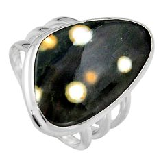 925 silver 15.47cts natural ocean sea jasper solitaire ring size 7.5 p95229