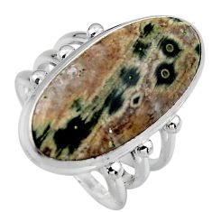 15.93cts natural ocean sea jasper 925 silver solitaire ring size 7 p95230