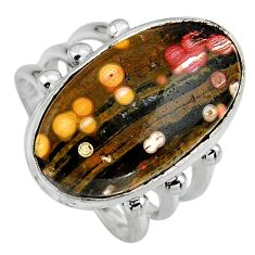 14.72cts natural ocean sea jasper 925 silver solitaire ring size 7 p95232