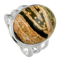 15.31cts natural ocean sea jasper 925 silver solitaire ring size 9 p95233