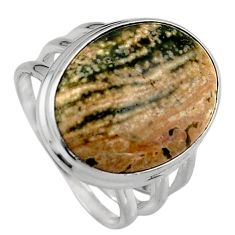 15.47cts natural ocean sea jasper 925 silver solitaire ring size 8.5 p95235
