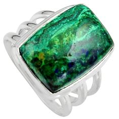 12.34cts natural green azurite malachite 925 silver solitaire ring size 7 p95261