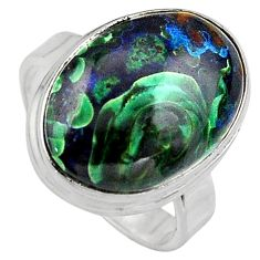12.07cts natural green azurite malachite 925 silver solitaire ring size 7 p95271