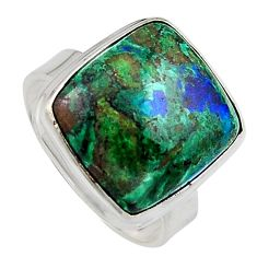11.66cts natural green azurite malachite silver solitaire ring size 6.5 p95272