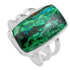 12.64cts natural green azurite malachite 925 silver solitaire ring size 7 p95273