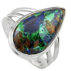 12.03cts natural green azurite malachite silver solitaire ring size 7.5 p95274