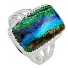 11.30cts natural green azurite malachite 925 silver solitaire ring size 7 p95275