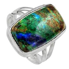 925 silver 12.65cts natural green azurite malachite solitaire ring size 7 p95276